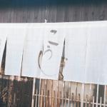 堺市で手作り味噌を作るなら『雨風』あめかぜ