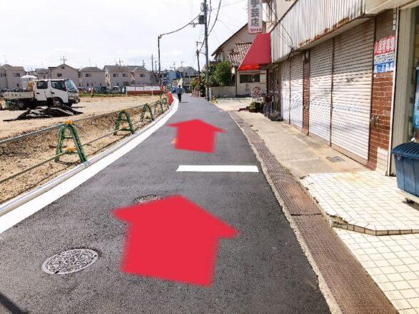 堺市 中区 よもぎ蒸し リラクゼーション サロン アロマ
