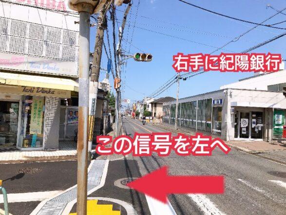 堺市 中区 よもぎ蒸し アロマ リラクゼーション サロン