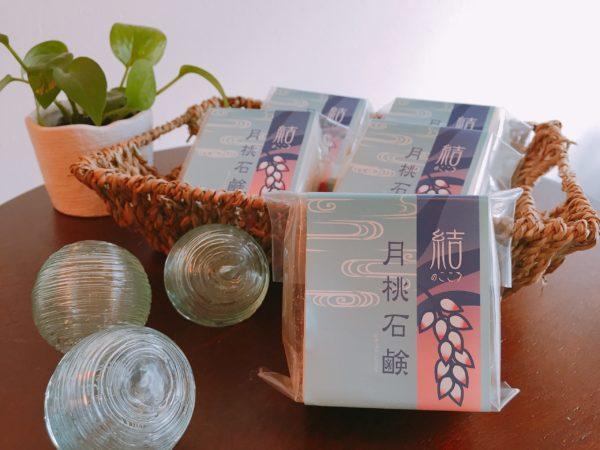 堺市中区のよもぎ蒸しができるアロマサロン 月桃石鹸